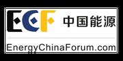 SZ Energy Intelligence Co., LTD   Energy China Forum
