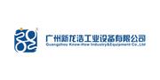 Guangzhou Know-How Industry & Equipment Co Ltd