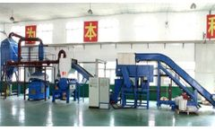 Waste Cables & Wires Recycling Equipment